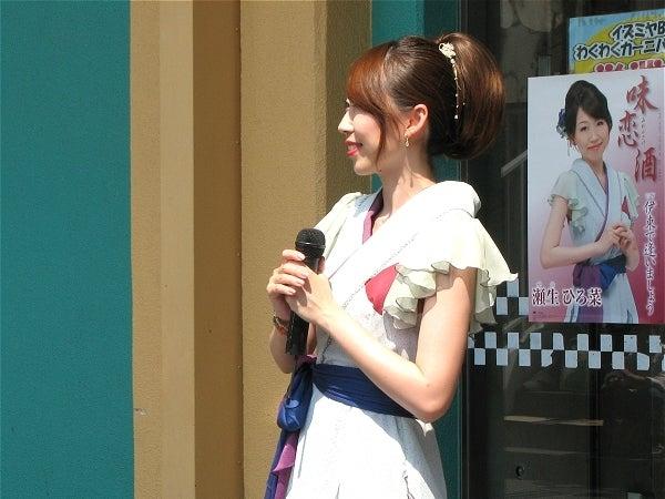 Oichanのガンバレ演歌-08瀬生ひろ菜さん