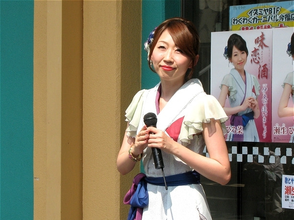 Oichanのガンバレ演歌-15瀬生ひろ菜さん