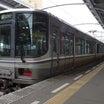 JR西日本223系5000番台