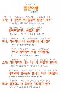 チング 韓国 語