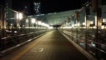 エーテルメモ(どーでもいいメモと特許に関するブログ)-06_汐留駅2