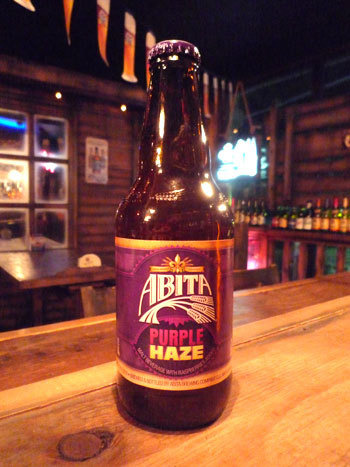 Abita Purple Haze | BEER BAR W...