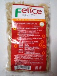 $ソルガムのブログ-小麦粉不使用のマカロニ
