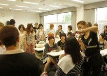 $+  +神戸の大学でファッションを学ぼう+  +-実践1