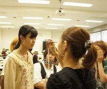 $+  +神戸の大学でファッションを学ぼう+  +-おためし
