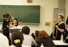 $+  +神戸の大学でファッションを学ぼう+  +-実践3