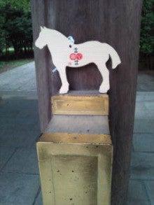 ラシーヌ スタッフのブログ-馬