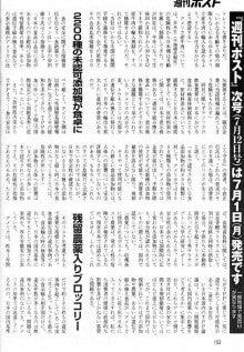 西村nyudow入道のブログ-添加物食品リスト③