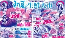 https://stat.ameba.jp/user_images/20130829/16/emd-kosuke/0f/1a/j/t02200131_0722042912665729984.jpg