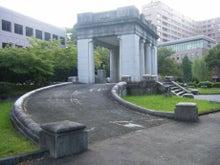 建設業ISOお助けブログ-熊本市役所