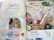 $air/LOVEST   木村直人 オフィシャルブログ  Powered by Ameba-image