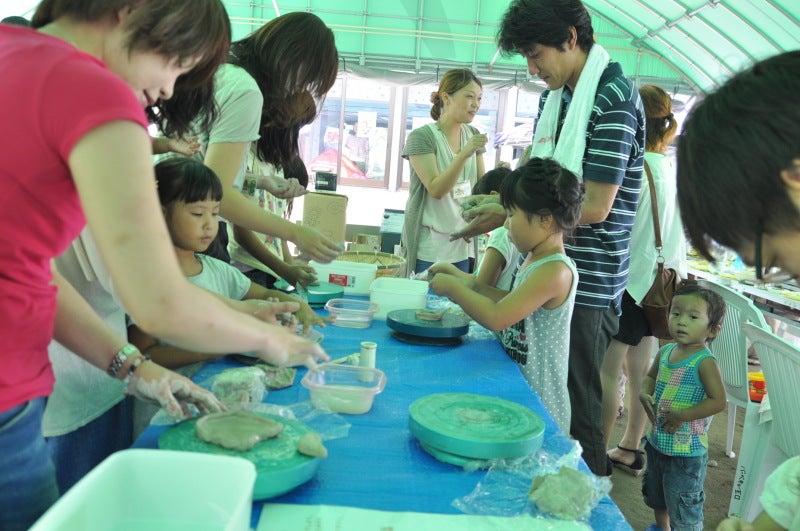 $オーガニックスタジオ新潟社長の奮闘記 「自然素材の家」│ おーがにっくな家ブログ