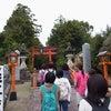 熊野速玉大社にある新宮は凄まじいパワー!和歌山県の画像