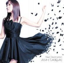 8/30日の紹介曲【 高垣彩陽 * 吉木りさ * AKB48 】 | BoA☆彡のブログ