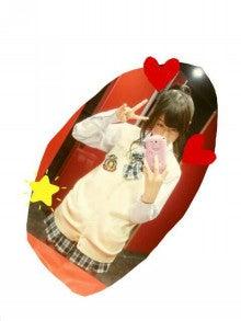 NMB48オフィシャルブログpowered by Ameba-20130829_232824.jpg