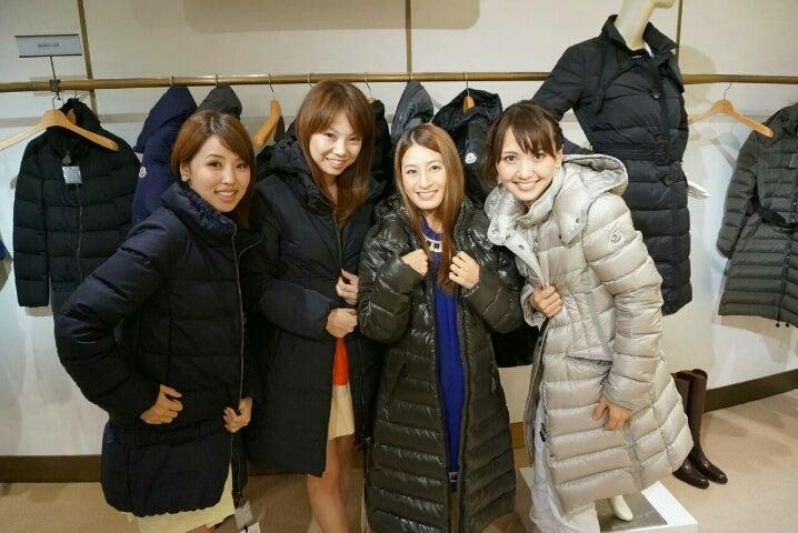 ☆モンクレールのコート☆ | 柴本愛沙オフィシャルブログ『☆ ...