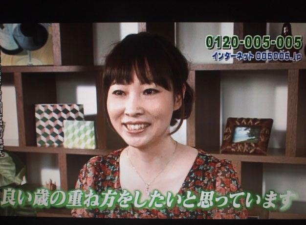 日本フードバランス協会 代表 小針 衣里加