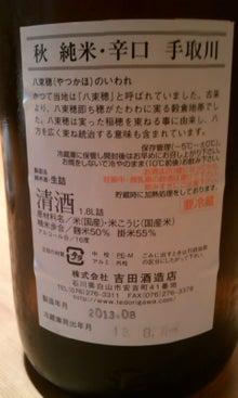 寿しげん 大将ブログ-mini_130830_1434.jpg
