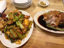 京都de食べ歩き☆-rakuda