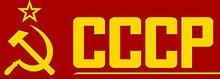 cccp01a