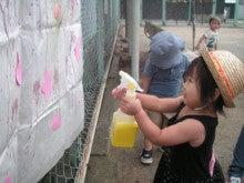 KIDS'ROOMさくらんぼ~*Staff*blog~