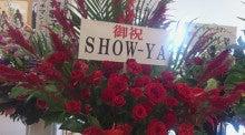 八幡カオル オフィシャルブログ「KAO'S DIARY」Powered by Ameba-DSC_0459.jpg