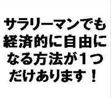 札幌のへそ『月寒中央』~その魅力に迫る!!-未設定
