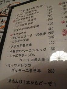 博多の美味を食い潰せ!3★歳OL『食』日記