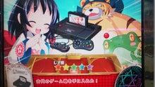札幌回胴式遊戯専門学校-シスクエ2