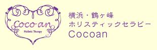 cocoan logo