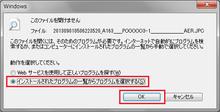 エーテルメモ(どーでもいいメモと特許に関するブログ)-xml2