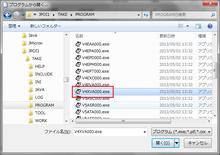 エーテルメモ(どーでもいいメモと特許に関するブログ)-xml3