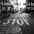 札幌で世界一周写真展…