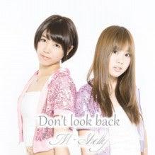 M-Shellyオフィシャルブログ-image