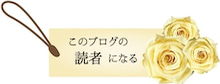 $演奏会社♪ノムラムジカアーティストCOMPANY社長 野村和美Official Blog