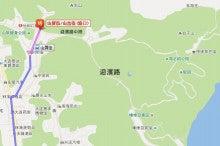 中国大連生活・観光旅行ニュース**-大連 海之韻公園 東海公園