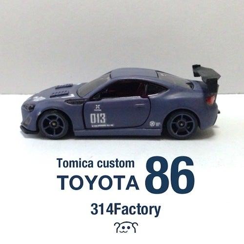 トミカ改造トヨタ86