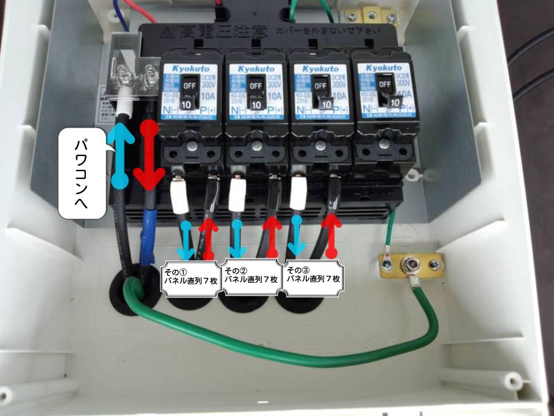 【保存版】太陽光発電をDIYで設置する方法 ...