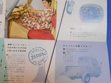 $ポルシェ356Aカレラ-MP2中(5)