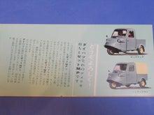 $ポルシェ356Aカレラ-MP2中(1)