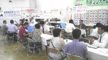 リフォームササキ八戸東店 スタッフブログ   マーチと愉快な仲間たち♪