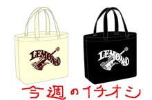 LEMONed SHOP