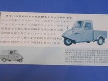$ポルシェ356Aカレラ-356中(1)