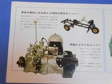 $ポルシェ356Aカレラ-タイプ3中シャシー&エンジン