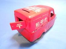 $ポルシェ356Aカレラ-光球(4)郵便2貯金箱