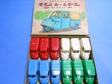 $ポルシェ356Aカレラ-プラ製駄玩具