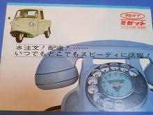 $ポルシェ356Aカレラ-電話表紙