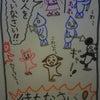 うらマんガ(うらん)の画像