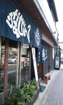 Chackyの夜のブログハウス ~大入りブログ!!まだ酔の口~-130812_1440~01.jpg