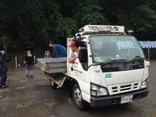 武蔵村山市商工会青年部のブログ